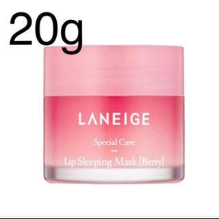 LANEIGE - LANEIGE ラネージュ  リップスリーピングマスク ベリー 20g
