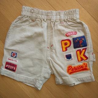 パーソンズキッズ(PERSON'S KIDS)のパーソンズキッズ 90センチ ズボン(パンツ/スパッツ)