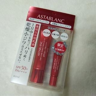 アスタブラン(ASTABLANC)の赤ちゃんまま☆様専用(美容液)