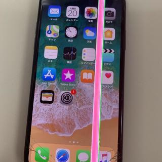 iPhone - iPhoneX 64 0234