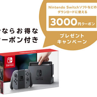 Nintendo Switch - 任天堂 switch  クーポン有り
