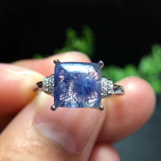 【天然】ブルールチル デュモルチエライト リング 8x7.6mm (リング(指輪))