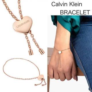 カルバンクライン(Calvin Klein)のCalvin Klein CK ブレスレット アクセサリー レディース(ブレスレット/バングル)