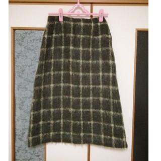 ニジュウサンク(23区)の23区 モコモコ ロングスカート サイズ38(ロングスカート)