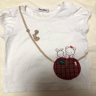 familiar - ファミリア リアちゃん ポシェット Tシャツ