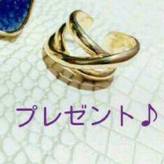 プレゼント ´ω` )/♪(リング(指輪))