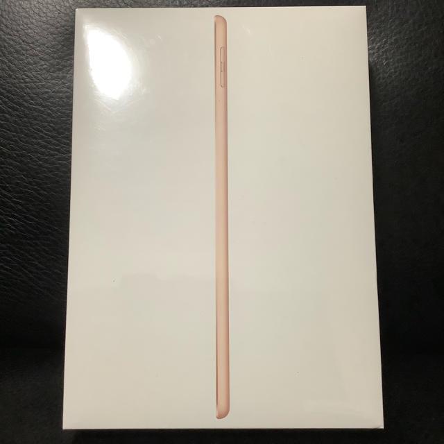 iPad(アイパッド)の新品未開封 iPad 第6世代 Wi-Fiモデル 32GB ゴールド スマホ/家電/カメラのPC/タブレット(タブレット)の商品写真
