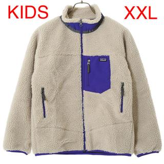 patagonia - patagonia フリース Kids Retro-X パープル XXL 新品