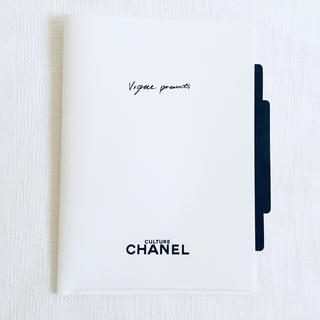CHANEL - CHANELシャネル ファイル  新品 ♡ノベルティ