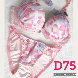 ブラジャー&ショーツ♡D75☆ピンク色のハートがとっても可愛い♡(ブラ&ショーツセット)