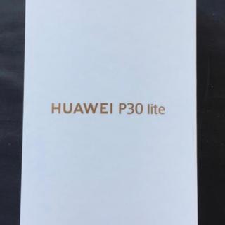 アンドロイド(ANDROID)のHUAWEI P30 lite SIMフリー 12台 新品未開封(スマートフォン本体)