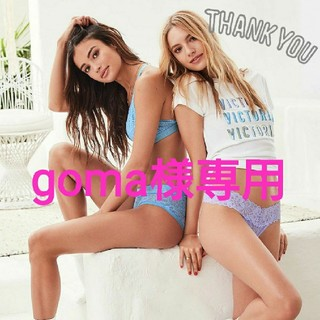 Wacoal - 新品♡ワコール ブラジャー NATSU-BRA E75(SP ピンク)