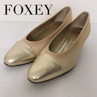 フォクシー(FOXEY)のFOXEYゴールドパンプス(ハイヒール/パンプス)