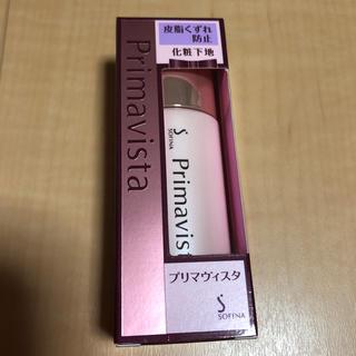 Primavista - ソフィーナプリマヴィスタ 化粧下地 新品