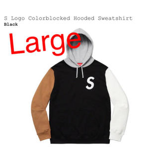 Supreme - 19ss Supreme S Logo Hooded Sweatshirt