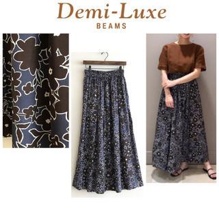 Demi-Luxe BEAMS - 【新品タグ付き】デミルクスビームス ★フラワープリント  マキシスカート  ゴム