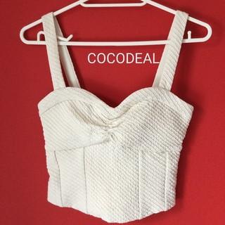 ココディール(COCO DEAL)のCOCODEAL ビスチェ(キャミソール)