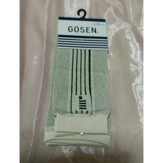 ゴーセン(GOSEN)の■日本製 ■新品タグ付き★GOSEN アームカバー(ウエア)