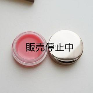 ルナソル(LUNASOL)のルナソル リップカラーバーム  Shiny Sheer Pink(リップグロス)