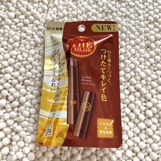 ロート製薬 - ロート製薬☆リップザカラー キャメルブラウン 新品!