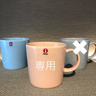 イッタラ(iittala)のイッタラ ティーマ マグカップ(食器)