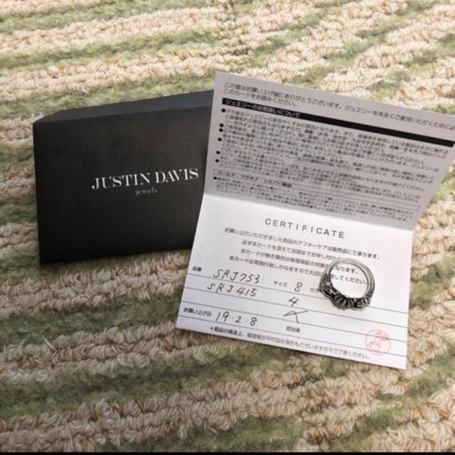 Justin Davis(ジャスティンデイビス)のJustin Davis 8号 VIRTUE 保証書あり レディースのアクセサリー(リング(指輪))の商品写真
