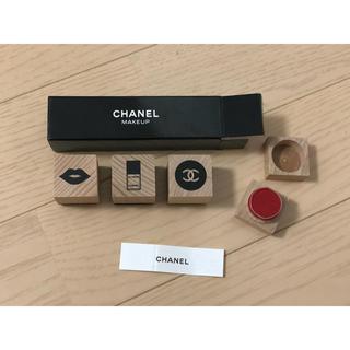 CHANEL - CHANEL はんこ スタンプ シャネル ノベルティ