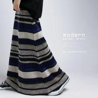 antiqua - antiqua ボーダーニットスカート