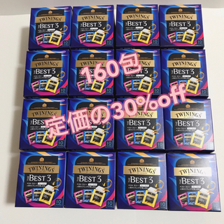 30%off ★ TWININGS  トワイニング 紅茶  16箱  160包