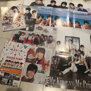 ジャニーズジュニア(ジャニーズJr.)のキンプリ 雑誌ポスター/フライヤー(印刷物)
