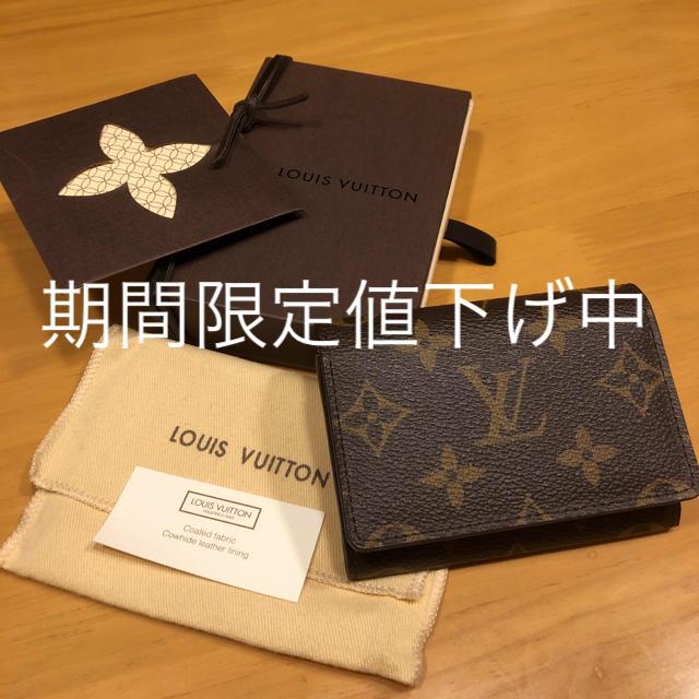 LOUIS VUITTON(ルイヴィトン)のルイヴィトン カードケース レディースのファッション小物(名刺入れ/定期入れ)の商品写真