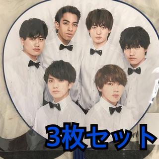 ジャニーズジュニア(ジャニーズJr.)のJr祭り Aぇ!group うちわ3枚セット(アイドルグッズ)