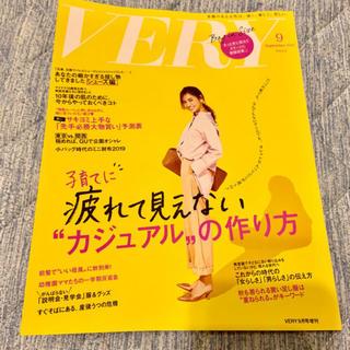 コウブンシャ(光文社)のVERY 9月号(ファッション)