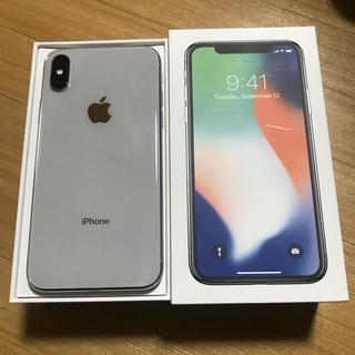 iPhone - iPhoneX 64GB