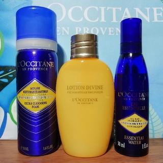 L'OCCITANE - 未使用ロクシタン IM ミニサイズ