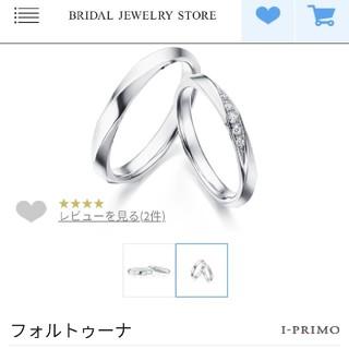 アイプリモ 結婚指輪 新品未使用 写真右(リング(指輪))