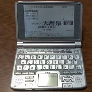カシオ(CASIO)の値下げしました! 電子辞書 CASIO EX-word XD-SW9400(その他 )