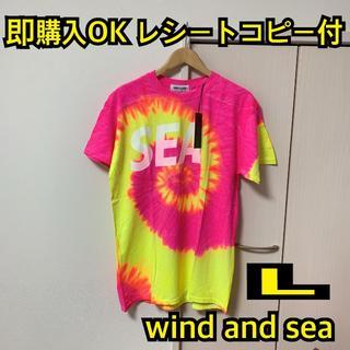 シュプリーム(Supreme)の即購入OK Lwind and sea Tシャツ タイダイ ピンク(Tシャツ/カットソー(半袖/袖なし))