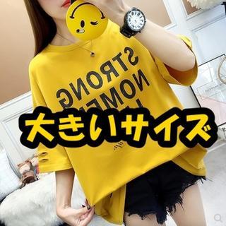 【即購入OK】大きいサイズ ダメージ加工Tシャツ (Tシャツ(半袖/袖なし))