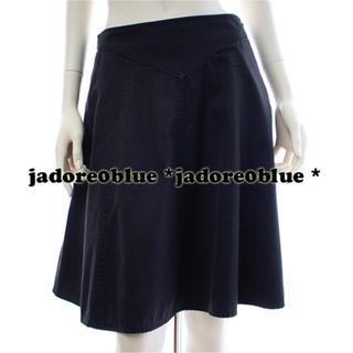 フェンディ(FENDI)のフェンディ*一枚仕立てコットンスカート(ひざ丈スカート)