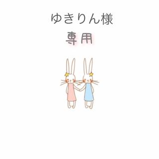 niko and... - 新品◎ニコアンド コットンレースパフスリーブブラウス オフホワイト