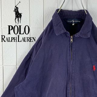 ポロラルフローレン(POLO RALPH LAUREN)のポロラルフローレン 刺繍ロゴ ゆるだぼ 90s スイングトップ ブルゾン 可愛い(ブルゾン)
