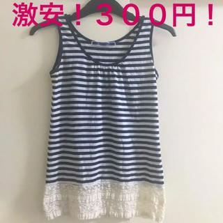ジエンポリアム(THE EMPORIUM)の☆★4枚で999円❤️エンポリアム♬タンクトップ レース  (Tシャツ(半袖/袖なし))