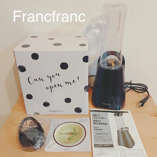Francfranc - Francfranc★ フランフラン  ブレンダー ジューサー ミキサー