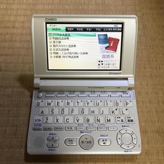 カシオ(CASIO)の電子辞書 CASIO XD-SC4100(電子ブックリーダー)