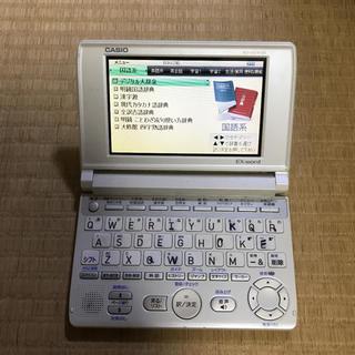 カシオ(CASIO)の電子辞書 CASIO XD-SC4100 ホワイト(電子ブックリーダー)
