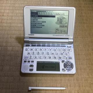 カシオ(CASIO)の電子辞書 EX word XD-SP4800 ホワイトカラー(電子ブックリーダー)