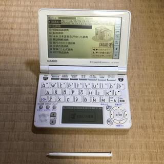 カシオ(CASIO)の電子辞書 EX word XD-SF4800 ホワイト(電子ブックリーダー)
