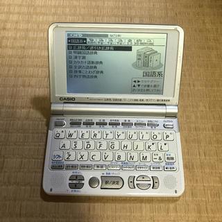 カシオ(CASIO)の電子辞書 CASIO XD-ST4800 シルバーカラー(電子ブックリーダー)