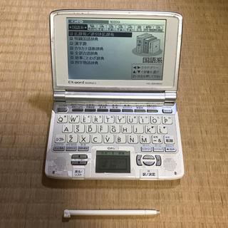 カシオ(CASIO)の電子辞書 EX word XD-SW4800 白(電子ブックリーダー)
